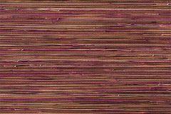SR210307 cikkszámú tapéta.Különleges felületű,különleges motívumos,barna,pink-rózsaszín,piros-bordó,sárga,lemosható,illesztés mentes,vlies tapéta