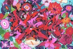 P200601-8 cikkszámú tapéta.Absztrakt,gyerek,különleges motívumos,rajzolt,retro,virágmintás,fehér,kék,lila,pink-rózsaszín,piros-bordó,vajszín,zöld,gyengén mosható,vlies poszter, fotótapéta
