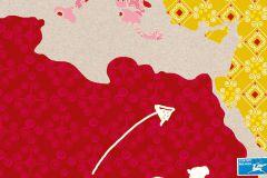 P120202-6 cikkszámú tapéta.Rajzolt,kék,narancs-terrakotta,pink-rózsaszín,piros-bordó,sárga,szürke,zöld,barna,lemosható,vlies poszter, fotótapéta